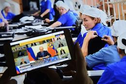 Russian President Vladimir Putin held a meeting on the measures to support Russian light industry.