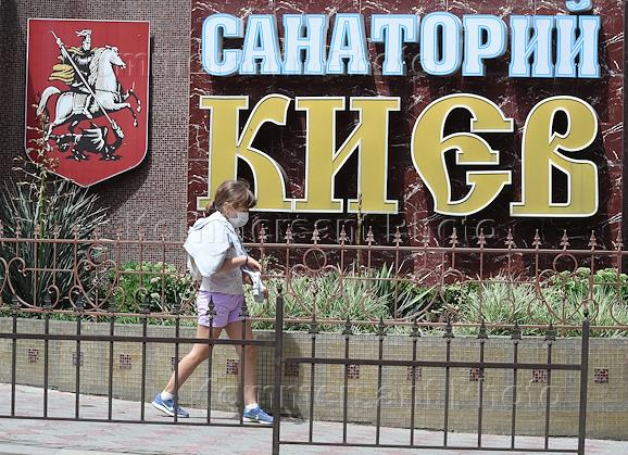 Crimea after self-isolation regime caused by the danger of the coronavirus COVID-19 spread was cancelled.