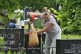 Saint Blessed Xenia of St. Petersburg Day and Whitsun Eve at the Smolenskoye Cemetery.