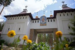 Sredneuralsky Convent 'Multiplier of Wheat.'
