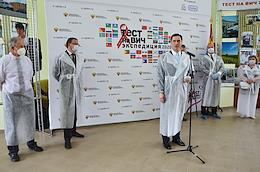 All-Russian motor rally 'HIV Test: Expedition - 2020.'