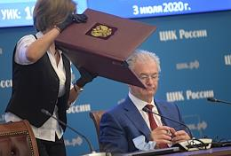 Meeting of the Central Election Commission (CEC) of Russia on the results of the All-Russian vote on the constitutional amendments.