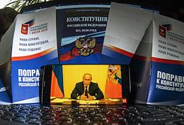Genre photography. Live broadcast of a videoconference of Russian President Vladimir Putin with members of the working group on the constitutional amendments.
