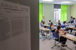 Unified Russian Language State Examination in the Gymansium No. 183.