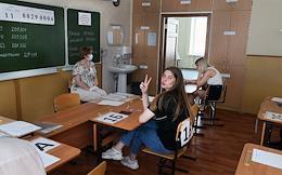 Unified Russian Language State Exam in the Gymnasium No. 11 of Samara.