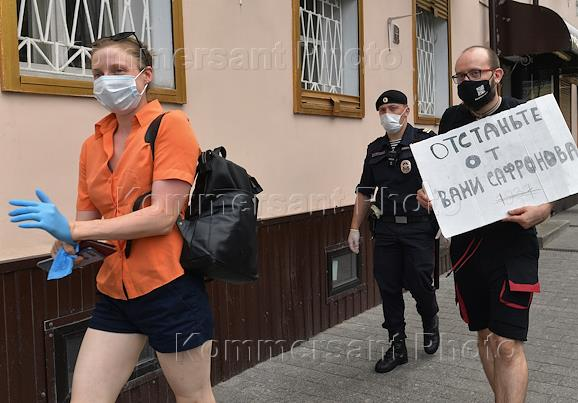 The situation at the Meshchanskoye police station.