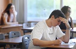 Unified State Advanced Mathematics Exam (USE) in the Maryina Roscha school.