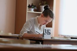 Unified State Mathematics Exam (USE) in Gymnasium No. 184.