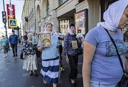 Religious procession on Nevsky Prospect.