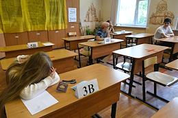 Unified State English Exam (USE) in school No. 1636.