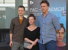 Premiere of the Mobile Art Theater. 'Break-Up' Audio Walk based on the poetry of Marina Tsvetaeva, staged by Evgenia Berkovich.
