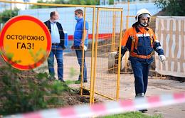 Damage to the main gas pipeline. A medium-pressure gas pipeline with a diameter of 110 millimeters on the construction site at 43 Khoroshevskoye Highway was mechanically damaged. Seven residential buildings in the north of Moscow are cut off from gas due to damage to the gas pipeline. Emergency services repair the damage.