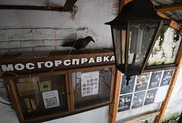 Historic buildings planned for demolition on Ivanovskaya Gorka in the area of Khokhlovsky and Kolpachny lanes.