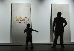 'Nemoskva is just around the corner' exhibition project in the St. Petersburg Manege.