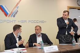 Press conference 'Russia in all its glory: start of the Domestic Tourism Support Program' at the Central Headquarters of the All-Russia People's Front.