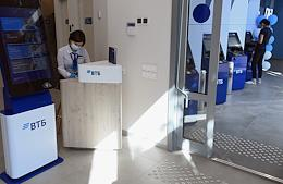 VTB Bank opened new-format branches.