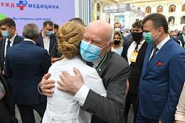 Opening ceremony of the All-Russian Forum 'Health of the Nation is the Basis of Russia's Prosperity' in Gostiny Dvor.