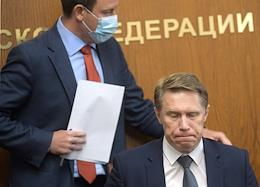 Briefing on the registration of a COVID-19 vaccine developed in Russia at the Ministry of Health.