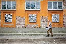 A series of works by Russian artist Pokras Lampas, created as part of the Carte Blanche Partisan Street Art Festival, is the Calligrafuturism manifesto. Works by Pokras Lampas on one of the buildings of the Uralmash plant.