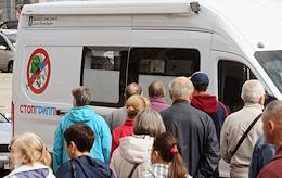 Mobile Seasonal Influenza Vaccinating Centers began operations. The centers are located near metro stations.