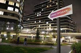 Views of Moscow. Symbol Apartment Complex by Don-Stroy Development Company.