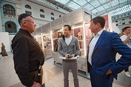 The opening ceremony of the Cosmoscow International Contemporary Art Fair at Gostiny Dvor.
