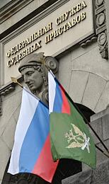 Genre photos. Bank of Russia, Ministry of Finance and Supreme Court of the Russian Federation.