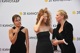XXXI Kinotavr Russian Open Film Festival. Day 7.