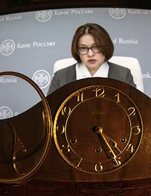 Genre photography. Statement by Chairman of the Bank of Russia Elvira Nabiullina following the meeting of the Board of Directors.