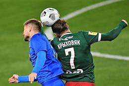 Russian Premier League (RPL). Tinkoff Russian Football Championship 2020/2021. Matchday 8. Match between Lokomotiv (Moscow) and Tambov (Tambov) at the RZD Arena stadium.
