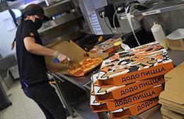 Work of the DODO Pizza restaurant.