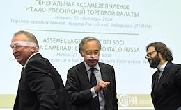 Press conference of the Italian-Russian Chamber of Commerce.