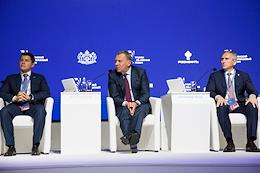Tyumen Oil and Gas Forum.