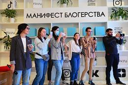 Presentation of the educational program 'Top Blog' of the platform 'Russia - the country of opportunities'.