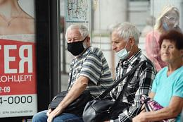 Sevastopol hospitals have run out of beds intended for the treatment of patients with coronavirus. Local authorities decided to return the mandatory self-isolation regime for elderly people over 65 years old and banned serving citizens without a mask in public transport and shops.