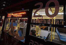 Aeroexpress buses to Sheremetyevo airport, starting at the Khovrino metro station.