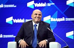 Russian Prime Minister Mikhail Mishustin took part in a special session of the annual meeting of the Valdai International Discussion Club at the World Trade Center (WTC).