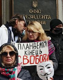 'Stop the anti-constitutional quarantine!' campaign at the Cabinet of Ministers and the Office of the President of Ukraine.