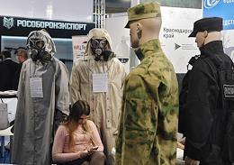 XXIV International Exhibition of State Security Means 'Interpolitex-2020' at VDNKh.