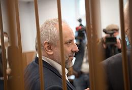 Announcement of the verdict to the deputy of the Moscow City Duma (Moscow City Duma) Oleg Sheremetyev, accused of fraud in the amount of two million rubles, in the Zamoskvoretsky District Court.