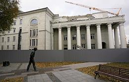 Reconstruction of the Saratov Opera and Ballet Theater.