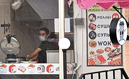 Genre photography. Business amid the spread of the coronavirus COVID-19.