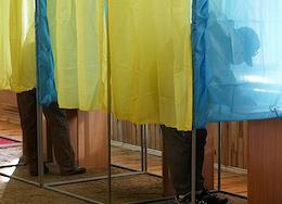 Local elections in Ukraine. Voting for candidates for mayors of cities, heads of village and village councils, deputies to councils of all levels.