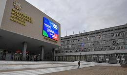 The Peoples' Friendship University of Russia (RUDN).