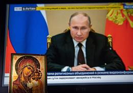 Russian President Vladimir Putin met representatives of religious confessions, laid flowers at the monument to Kuzma Minin and Dmitry Pozharsky on Red Square and visited the Museum of Archeology of the Chudov Monastery.