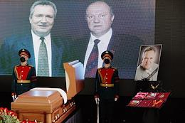 Farewell ceremony for the former Governor of the Volgograd Region Nikolai Maksyuta at the Central Concert Hall.
