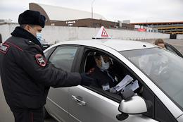 Passing exams at the Federal Authority for Road Traffic Safety No. 2 of the Main Directorate of the Ministry of Internal Affairs of Russia in Moscow.