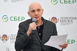 Press conference devoted to the announcement of the nominees for the XXVII Golden Mask Festival in the Spiridonov Mansion.