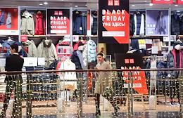 Afimall Shopping center. Black Friday sales.