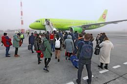 Volgograd International Airport.